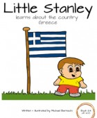 Little Stanley learns about the country Greece